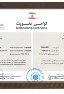 گواهی عضویت انجمن صنفی کارفرمایی